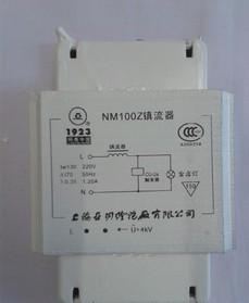 上海亚明NM雷竞技raybet官网