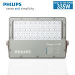 雷竞技手机版超经济型LED投光灯 BVP283 港口码头机场高杆灯TangoG 335W