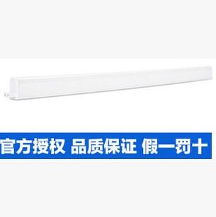 雷竞技手机版BN058C 明皓LED支架