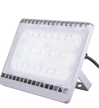 雷竞技手机版LED照明BVP161户外50W射灯